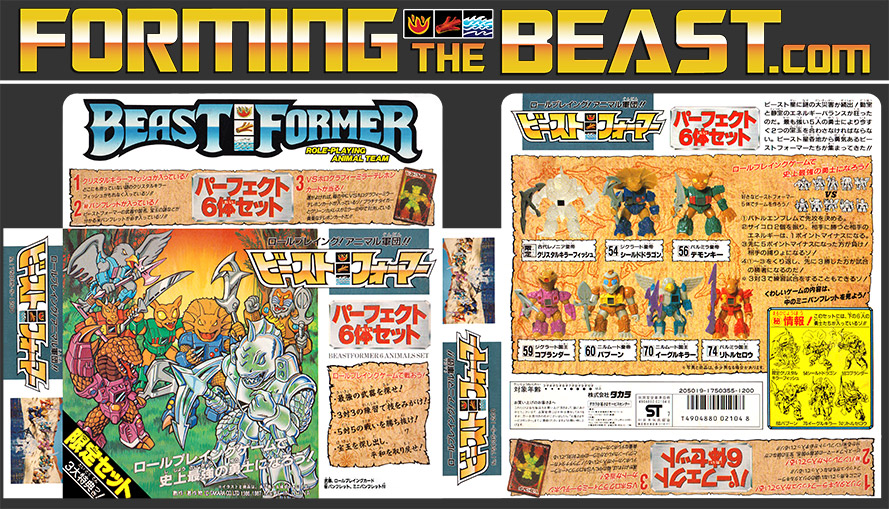 Scan of the Beastformers Six Animal / Clear Carp Set Retail Packaging